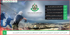 An example of Hamas content on Facebook, from the Force v. Facebook complaint.