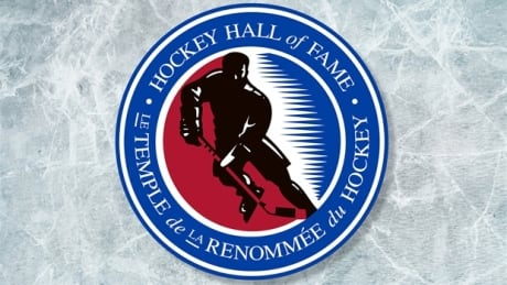 9 facts about this year's Hall of Fame induction...in 90 seconds